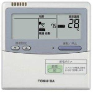 画像2: 大阪・兵庫・京都・滋賀・奈良・和歌山・業務用エアコン 東芝 4方向吹出し シングル ワイヤードリモコン 一発節電 AURA05065A1 P50(2馬力) 冷房専用 三相200V
