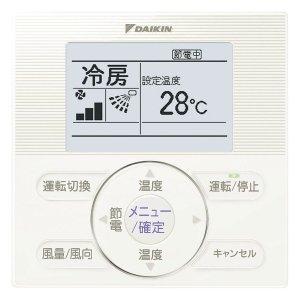 画像3: 大阪・兵庫・京都・滋賀・奈良・和歌山・業務用エアコン ダイキン クリーンエアコン 壁下吸込タイプ SZYBC50CBT 50形(2馬力) ZEASシリーズ 三相200V