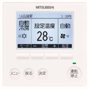画像3: 大阪・兵庫・京都・滋賀・奈良・和歌山・業務用エアコン 三菱 冷房専用エアコン かべかけ シングルタイプ PK-CRP50KF 50形(2馬力) ワイヤード 三相200V 冷房専用シリーズ